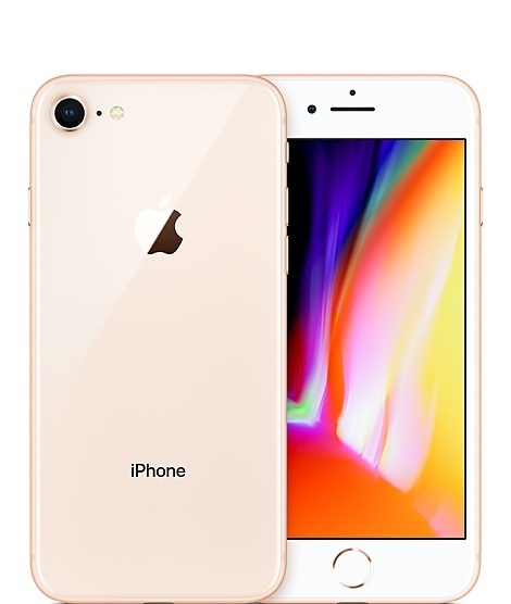 iphone8-gold-select-2017.jpeg